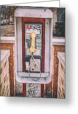 East Side Pay Phone Greeting Card