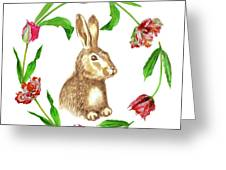 Easter Background Greeting Card