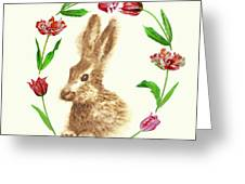Easter Background With Rabbit Greeting Card