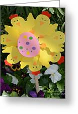 Easter Chick Decoration Greeting Card