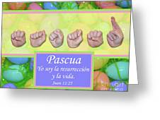 Easter Spanish Greeting Card