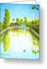 Eastern Canal Impression Greeting Card