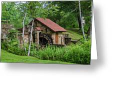 Eastern College - Water Mill Greeting Card