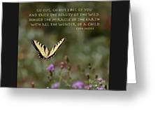 Eastern Tiger Swallowtail Butterfly - The Beauty Of The Wild Greeting Card
