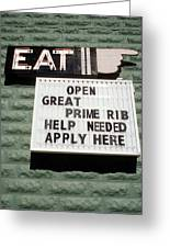 Eat Sign Greeting Card