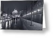 Ebertstrasse And The Brandenburg Gate Greeting Card