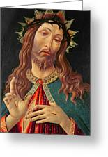 Ecce Homo Or The Redeemer Greeting Card