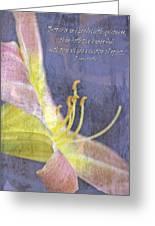 Ecclesiastes 9 6 Greeting Card