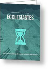 Ecclesiastes Books Of The Bible Series Old Testament Minimal Poster Art Number 21 Greeting Card
