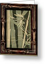 Eclipse Bamboo With Frame Greeting Card