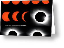 Eclipse Sequence Greeting Card