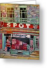 Economic On Laurier Greeting Card