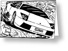 Economy In High Gear By Yonatan Frimer Greeting Card by Yonatan Frimer Maze Artist
