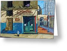 Economy Restaurant Greeting Card by Dale Knaak