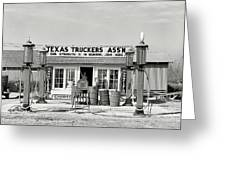 Edcouch Texas Gas Station 1939 Greeting Card
