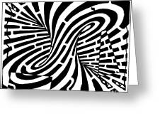 Edge Of A Mobius Strip Maze Greeting Card