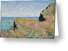 Edge Of The Cliff Pourville Greeting Card