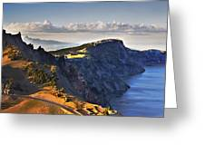 Edge Of The Crater Greeting Card