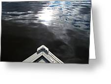 Edge Of The Dock 2 Greeting Card