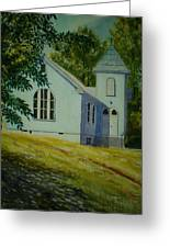 Edgemont Baptist Church Greeting Card