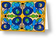 Edible Extremes Abstract Bliss Art By Omashte Greeting Card