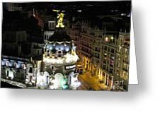 Edificio Metropolis Greeting Card