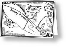 Editorial Maze Cartoon - Economy Of Greece By Yonatan Frimer Greeting Card