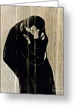 Edvard Munch: The Kiss Greeting Card