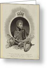Edward Scriven 1775-1841 His Royal Highness The Duke Of Cumberland. 1807 Greeting Card