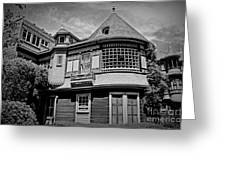 Eerie Winchester House  Greeting Card