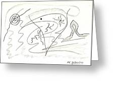 Egozentrik 17106 Greeting Card