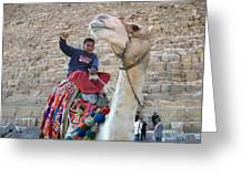 Egypt - Boy With A Camel Greeting Card