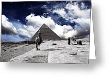 Egypt - Clouds Over Pyramid Greeting Card