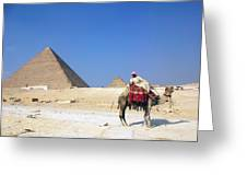 Egypt - Pyramid Greeting Card