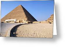Egypt - Way To Pyramid Greeting Card