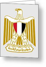 Egypt Coat Of Arms Greeting Card