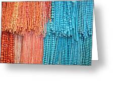 Egypt Coral And Turquoise From Mount Sinai Egypt Greeting Card