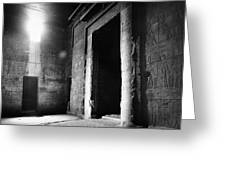 Egypt: Dendera: Temple Greeting Card by Granger