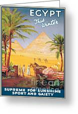 Egypt This Winter Greeting Card