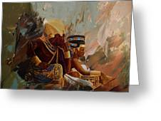 Egyptian Culture 44b Greeting Card