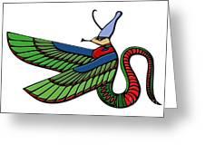 Egyptian Demon Greeting Card