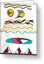 Egyptian Design Greeting Card