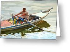 Egyptian Fisherman Greeting Card