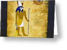 Egyptian God Horus Greeting Card