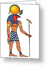 Egyptian God Of The Sun - Ra Greeting Card