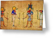 Egyptian Gods And Goddness Greeting Card