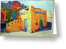 Egyptian Nubian House Greeting Card