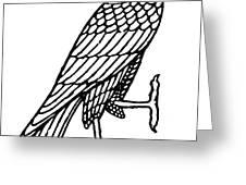 Egyptian Symbol: Falcon Greeting Card