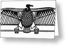Egyptian Symbol: Vulture Greeting Card