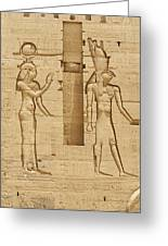 Egyptian Wall Carving Greeting Card